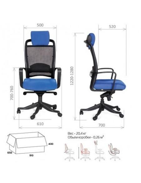 Кресло CHAIRMAN 283 для руководителя