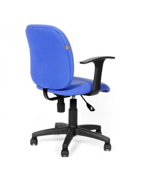 Кресло CHAIRMAN 670 для оператора