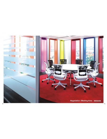 Кресло офисное SKATE SKTA-W-LAM