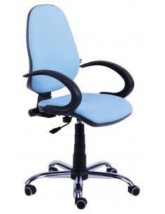 Кресло офисное БРИДЖ хром ПК/АМФ-5 для оператора