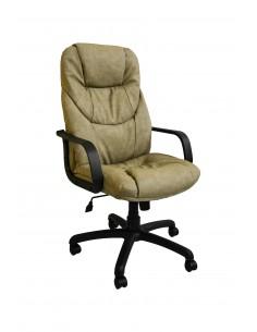 Кресло WILLIAM для руководителя
