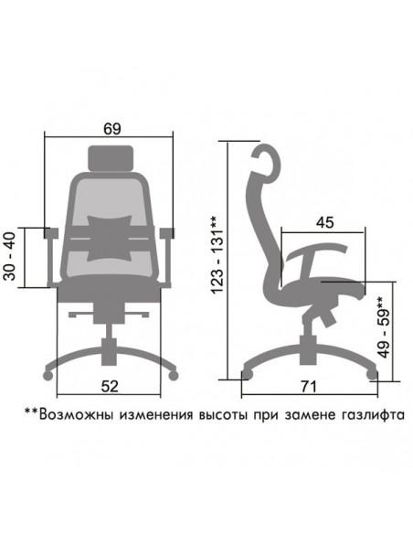 Кресло SAMURAI S3 BEIGE для руководителя