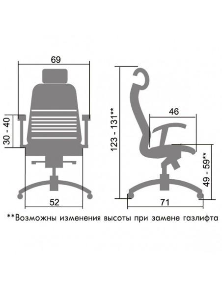 Кресло SAMURAI KL3 WHITE для руководителя