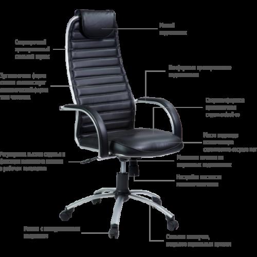 Кресло BA-5 Al эргономичное